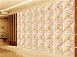 环保型墙面装饰墙砖