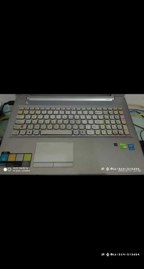 联想G80-70电脑。 成色如图,外壳基本完好,无划痕。 纯白色的,贴膜可以揭,不粘电脑外壳。配...