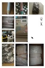 物料转让(奶茶店、咖啡店、水吧):所有物料品项全新,外包装完好,一次性打包出售,转让价格:1000元...