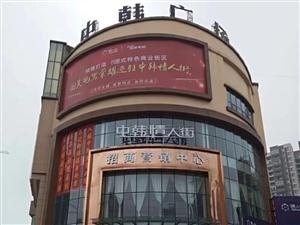 中韩广场82万元
