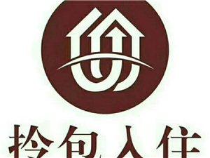 紫金华庭2室2厅1卫1000元/月