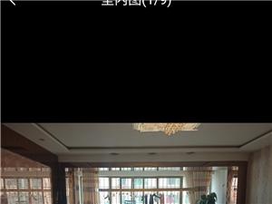 恒安嘉苑3室2厅1卫120平米3楼精装低价出售