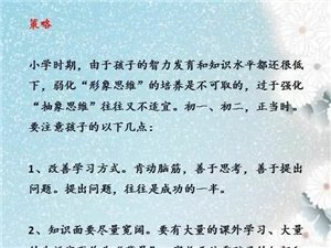 浙大校长演讲:决定孩子一生的不是高考,而是初二
