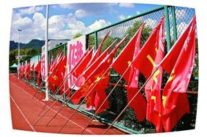 湄江高级中学