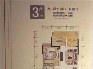 国维·中央府邸3室53.8万元