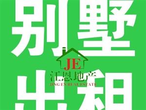 出租龙翔国际精装中式别墅6000元/月