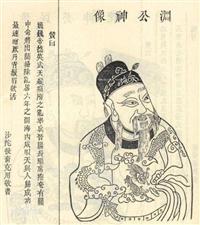 大臣喝醉酒上了皇帝龙床,两位妃子遭殃,怕被降罪起义自己当皇帝