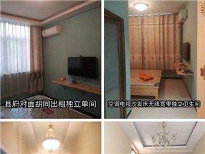 宏盛广场附近,豪华高档单间,月租750元,可以短租