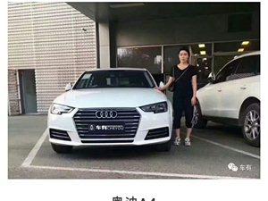 六折购新车    0月供0利息