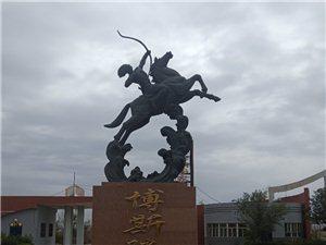 火��R新疆行之哈�_克第一村之旅。