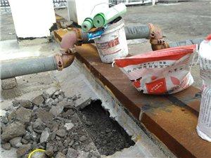 房屋维修及零星工程