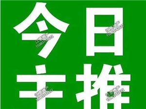 县中心大三房拎包入住2200元/月出租