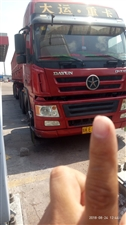 大运重卡轻量化版2014年5月陕K个人户挂车没户