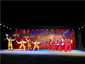 2018.8.24晚,澳门地下赌场网站优秀文艺基地、团队文化惠民展演月(第一场)周五