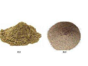 宜昌锦鸿装饰―怎样辨别海沙与河沙?