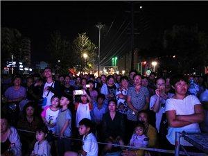 从8月24日开始到9月9日,每天晚上有惠民演出,总共场次15场9