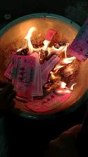 鬼子节,烧纸钱,几千亿,几万亿,几万万亿……