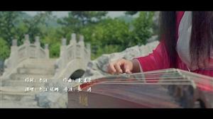 平凡夫妻的原创歌曲《忆古风》让你爱上山阳