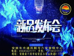 六安舒城手机靓号出售 16505640000 16505641111 16505642222 ...
