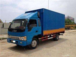 郑州小货车搬家拉货电话