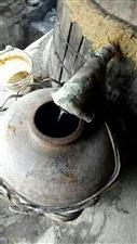 纯天然玉米白酒,传统烤酒方法,口感好,喜欢的请联系15870132070