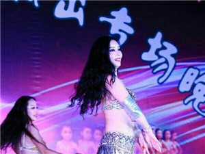 山阳人千万不要跳东方舞