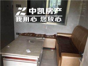 福佳广场1室1厅1卫1200元/月
