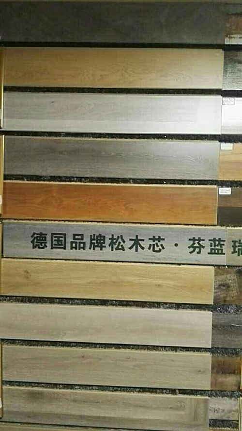 君象地板(孙磊)13523397111