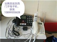 西門子電話機