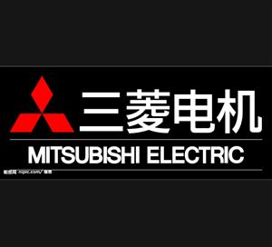涡阳祥和家电维修服务.三菱电机空调售后服务专卖店15056886900.