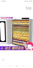 水果烘干机 买入价1430.  9.5成新 用过一次现在600出卖,切果机100出卖  离石区公安局...
