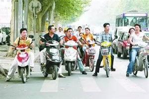 【扩散】新法规颁布,9月1日起,电动车上路行驶需办理临时通行标志