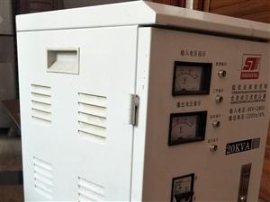 全自动稳压器,20千伏安9成新,自家用的,新买1500元,现在房屋高铁征用,低价转让