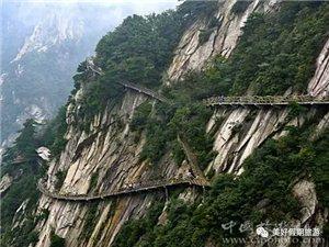 安徽天堂寨白马大峡谷二日游