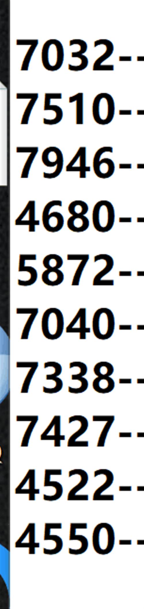 未激活的快手4位lD號  價格不高   360   4位短位不算高    有喜歡的聯系我微信 170...