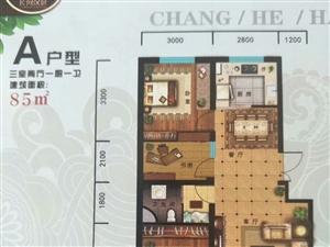 长河汉庭3室2厅1卫35万元