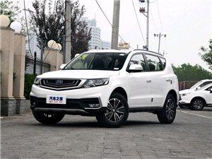 新车!2018款远景SUV 1.8L手动4G互联豪华型