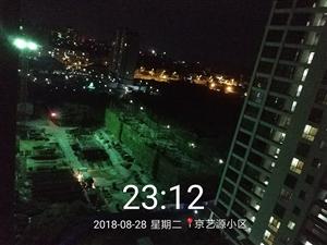 儋州京艺源小区夜间施工扰民,何时才能叫停?