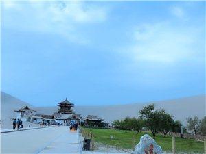 火��R新疆行之敦煌�Q沙山和月牙泉。