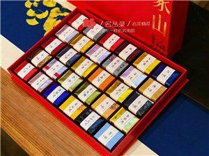 武夷岩茶 名丛录  是岩茶精萃,感受不一样的武夷韵。  是中秋佳节送礼的首选..  喜...