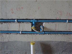 专业改水电