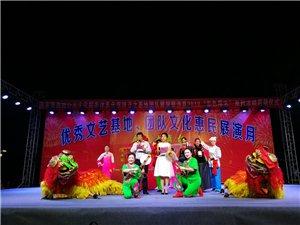 2018.8.29晚,澳门地下赌场网站优秀文艺基地、团队文化惠民展演月(第六场)周三