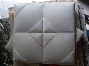环保型装饰材料