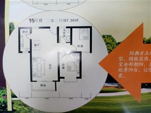 名典小镇2室2厅55万元