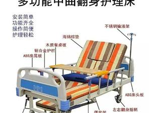 买来900多,全新的护理床,只用了一个月,价格500卖。电话15879486869