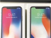 oppo find x  iphone8p以上型号手机低价全新出货,正版可查