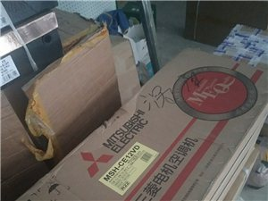 涡阳祥和家电维修服务.三菱电机空调专卖店15056886900.