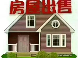 鑫隆盛景城3室2厅1卫90万元