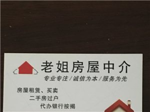 江山市博瑞明珠城4室2�d2�l255�f元