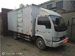 出售4.2米厢式货车